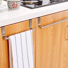 厨房不锈钢单杆毛巾架橱柜门背式抹布挂架卫生间免打孔毛巾杆挂架