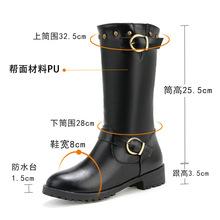 外贸女靴原创个性马丁靴女长筒靴高筒低跟圆头靴搭扣时尚女靴子批