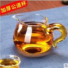 批发供应 耐热玻璃公道杯茶海 透明耐高温单层玻璃蓝把茶海茶道杯