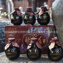 黄酒  状元红 糯米老酒八年陈酿古越龙山500ml*6瓶礼盒装黄
