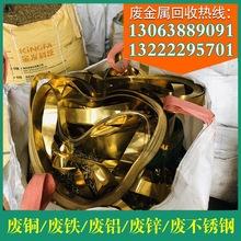 廢舊銅制品回收高價廢銅廢鋁高價回收 廢銅電纜回收 廢銅金屬回收
