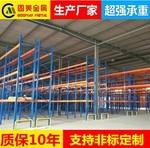 货架生产厂家供应重型货架横梁式货架立体库仓储货架中型货架