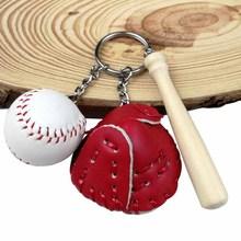 手工制创意棒球钥匙扣包包挂件 棒球球迷用品礼品体育运动纪念品