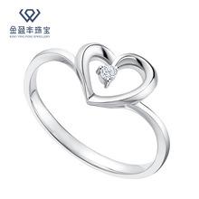 可定制心形求婚女钻戒 2019新款简约女时尚个性18K白金钻石戒指