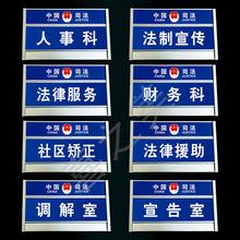 抽拉式门牌 单位可拆可插标识牌 更换式标语牌 铝合金指示牌
