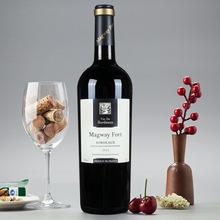 法國原瓶原裝進口干紅葡萄酒 13度紅酒特價批發 AOP級別送禮宴請
