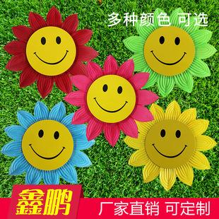 笑脸太阳花