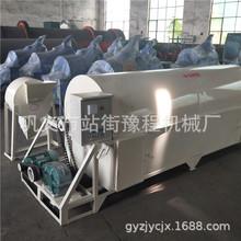 厂家供应全自动大型滚筒炒料机 煤气加热炒货机 封闭式食品烘干机