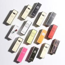 新款正品蓝风铃试管香水小样3ml?#20449;?#22763;Q版香水试用装喷雾赠品专用