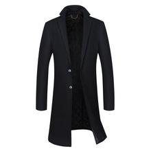 2017秋冬新款青年毛呢大衣男士中長款韓版修身男式休閑西裝外套