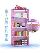 教室班級環保角書架圖書寶寶書櫥省空間書柜卡通書房置物樹形桌面