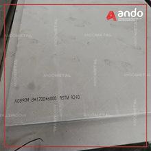 进口N08904超级奥氏体不锈钢板 热轧不锈钢板 中厚板 冷轧薄板