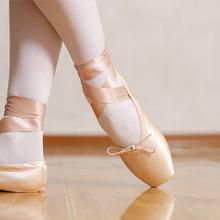 儿童缎面舞蹈鞋成人帆布初学者硬底女足尖鞋演出训练绑带芭蕾舞鞋