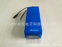 太陽能路燈專用鋰離子蓄電池 12V20AH 一體化太陽能路燈鋰電池