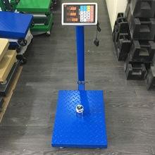 电子秤100kg/150kg/200kg/300kg/公斤电子台秤计重计价电子台称5g