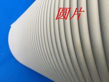 软连接道伸缩排铝箔尼龙复合保温新 PE软管 PVC 帆布烟 PP 通风管