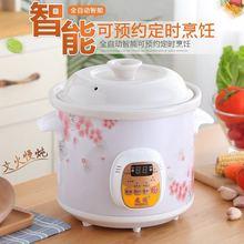 龙通白瓷养生电炖锅 陶瓷紫砂锅煮粥锅煲汤养生锅自动电砂锅