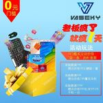 vaseky<font color=red>威士</font><font color=red>奇</font>DDR3 1600 4G 台式机电脑<font color=red>内存</font>条 品牌机专用条 批发