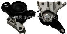 厂家直销 12362-28080  发动机支架胶垫  机脚胶