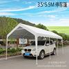 3.5*5.5米等各尺寸 停车户外活动搭建车篷 遮阳篷 凉棚