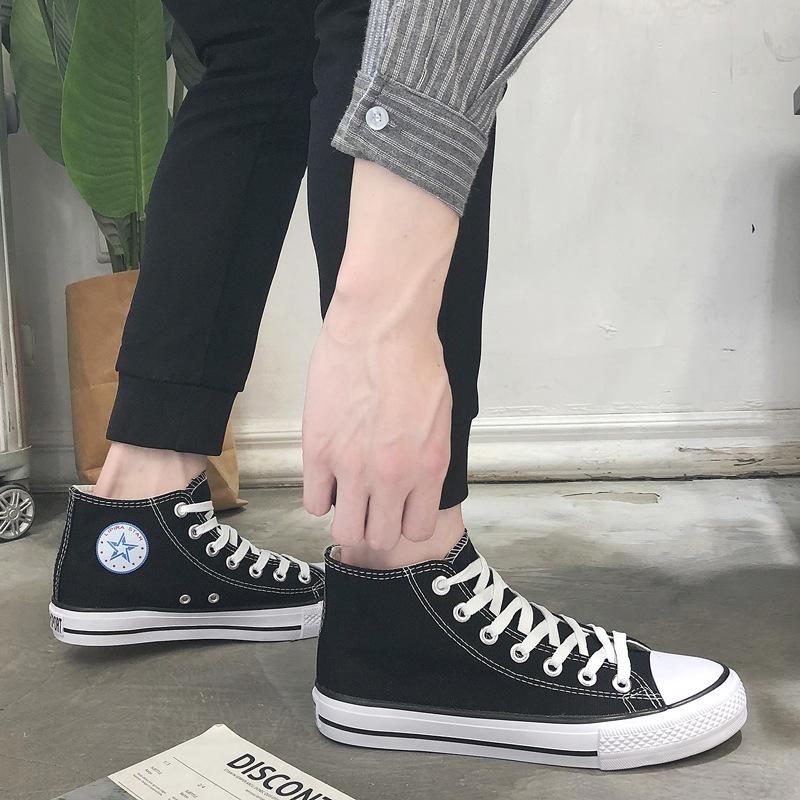 春秋新款高幫情侶帆布鞋男鞋基本款硫化鞋韓版透氣學生布鞋子6637