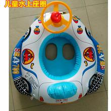 批发婴儿卡通座圈充气泳圈 汽车喇叭艇游泳浮船 游泳圈儿童座圈