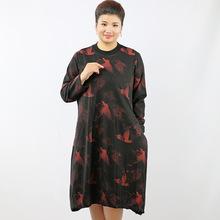 18秋季中老女装新款特大码胖妈妈加肥加大宽松版连衣裙220斤裙子