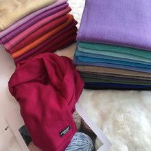 围巾尼泊尔进口纯色羊毛手工披肩女士秋冬加厚休闲长款围巾批发