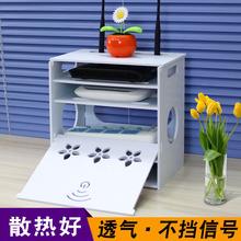 无线路由器收纳壁挂光纤猫盒子箱支架遮挡盒电线网线美化可挂