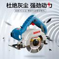 博世1250W云石机TDM1250 多功能瓷砖混凝土石材切割机 水电开槽机