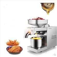 小型家用榨油机全自动不锈钢花生榨油机多功能水果榨汁机