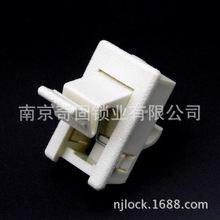 塑料门锁MS109 白色塑料边门锁扣 配电箱侧门扣 按压式塑料锁批发
