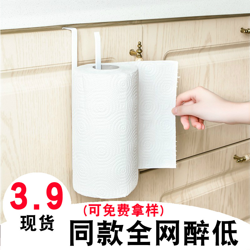 【厂家现货秒发】铁艺保鲜膜餐巾纸卷纸卫生纸厨房纸巾架收纳架子