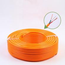 RVV2x2.5铜包铝电线黄色电缆两芯电源线导线大功率地拖排插电线