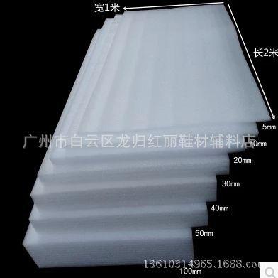 定制加工 防震植绒珍珠棉片 珍珠棉板材 pvc异型材