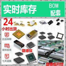 原装芯片PMC25LV512 TMP47C422F-1B76 SGH80N60UFD-TU