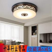 美式吸顶灯 阳台圆形灯书房客厅灯欧式铁艺现代简约LED卧室吸顶灯
