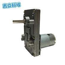 直流减速马达 手摇发电机 直流电机12v24V大扭矩减速电动机