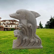 公园直销可设计订做石雕大理石海豚装饰园林景观广场厂家建筑雕塑河北雕刻设计院都有哪几个图片