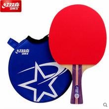 正品1星红双喜乒乓球拍一星 直拍横拍1002 1006成品套装双面反胶