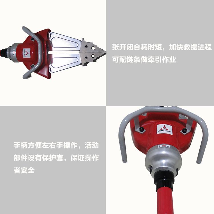 液压扩张器|分体消防液压扩张器图片