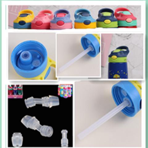 康迪克同款contigo儿童盖子水杯吸嘴不锈钢保温杯吸管头水壶配件