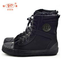 裕东厂家直销高帮鞋系列鞋解放鞋黑色作训鞋批发劳保鞋工作现货