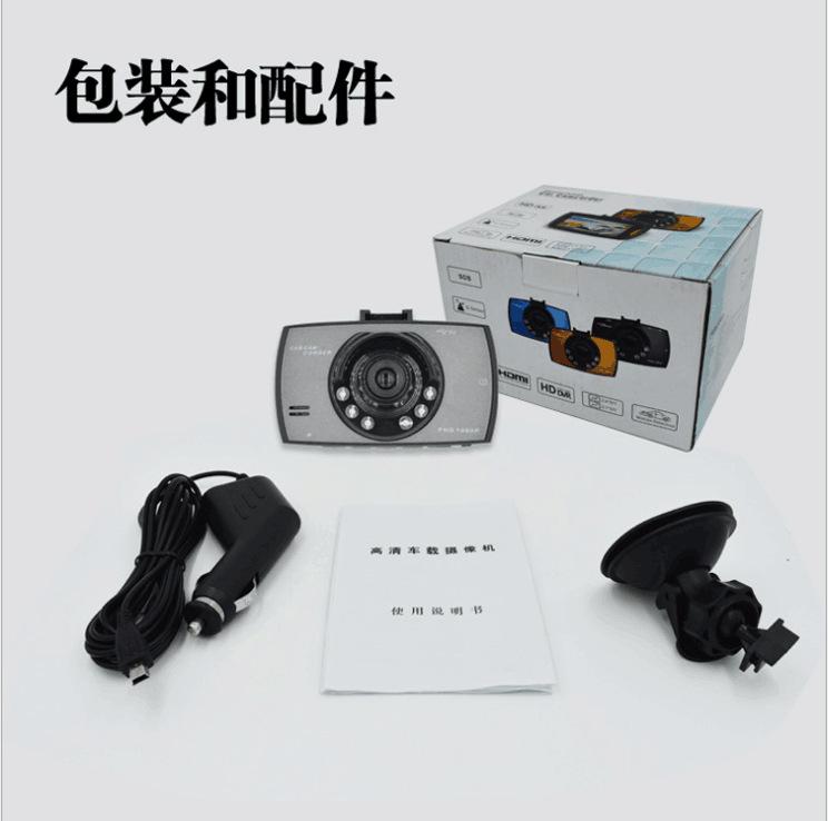 12月爆款促销2.4寸G30 行车记录仪 保险车险记录仪专供 礼品批发