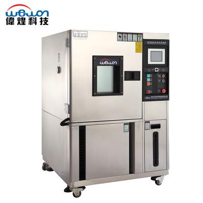 东莞厂家GPIB通讯恒温恒湿试验机工业实验在线高低温湿热试验箱