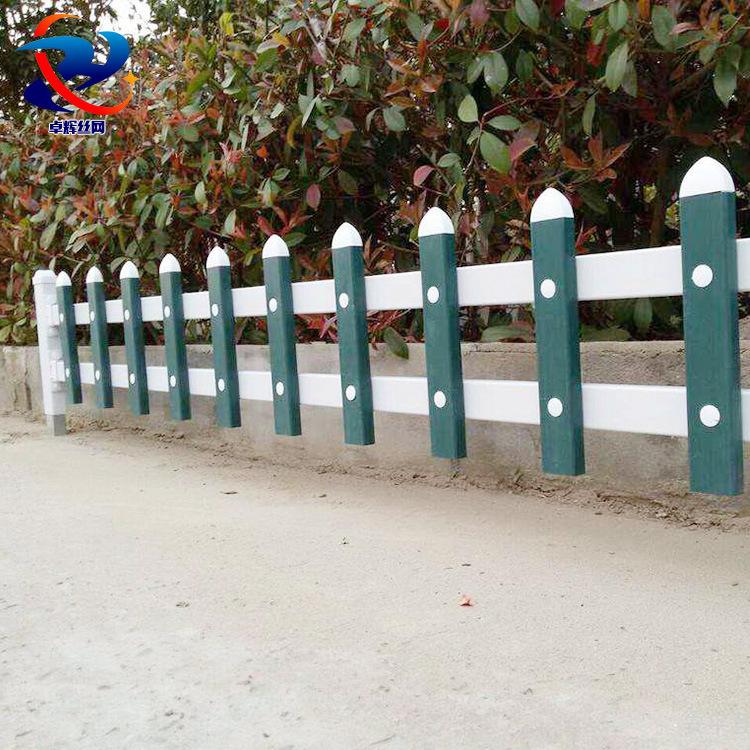 现货草坪护栏PVC塑钢小区园林绿化带护栏  定制喷塑锌钢草坪护栏