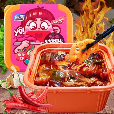 与美自热火锅425g/盒自煮微型火锅冒菜麻辣烫方便速食一盒代发批