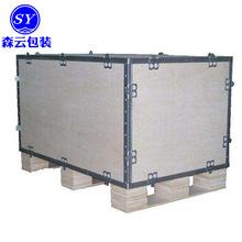 定做钢边箱 钢带箱免熏蒸可拆卸卡扣包装木箱  胶合板出口木箱