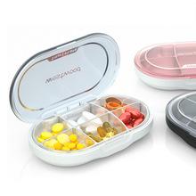 椭圆形药品收纳盒 旅行便携透明翻盖6格分装药盒无毒环保密封防潮