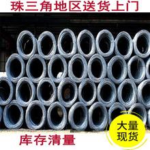 大量销售各种规格螺纹钢筋精轧螺纹钢盘螺盘圆高线直条钢筋从优